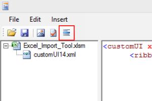 Custom_UI_EIT_VIII
